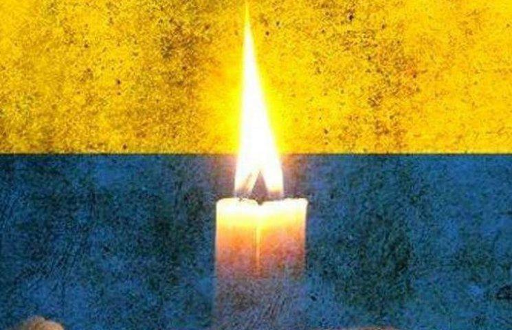"""Помер боєць 92-ї бригади, поранений у неділю на опорному пункті """"Фасад"""""""