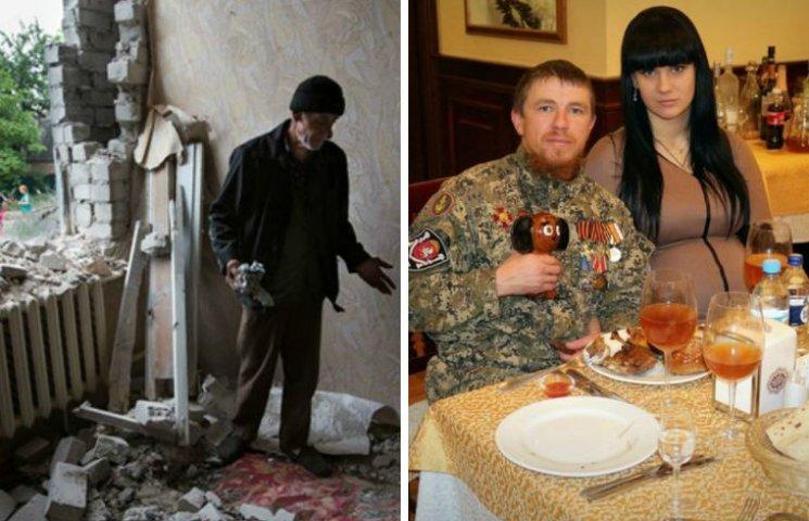 Блиск та злидні Донбасу: як жебракують люди та жирують бойовики в зоні АТО