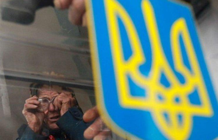 Битва на Луганщині за крісло в Раді: чи пролізе Єфремов під купол