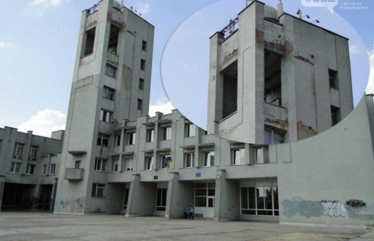 Хмельницькому палацу творчості про ремонт будівлі залишається тільки мріяти