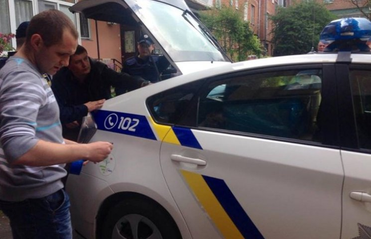 Полиция таки нашла то, что искала в штаб-квартире псевдообщины