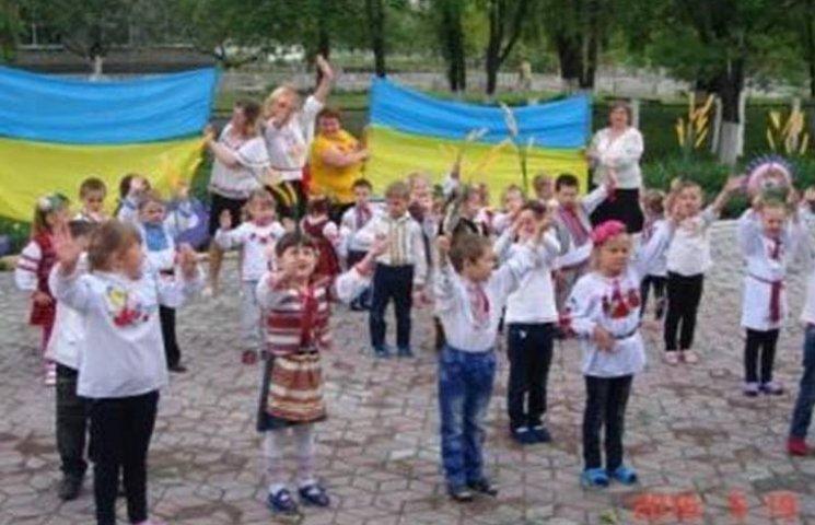 На Вінниччині дошкільнята влаштували флешмоб вишиванок