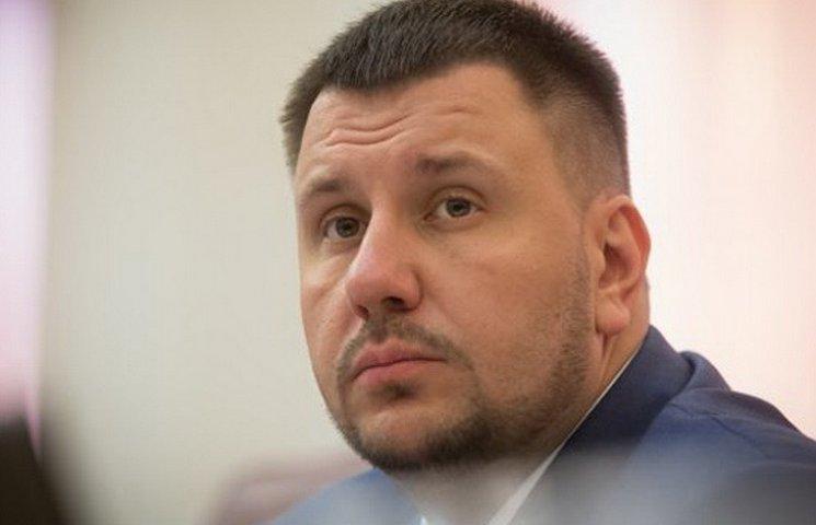 """У Дніпрі зірвали захід партії """"гаманця Януковича"""""""