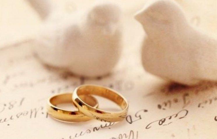 Захисник-кіборг Донецького аеропорту з Одеси одружився на розвідниці з Рівного