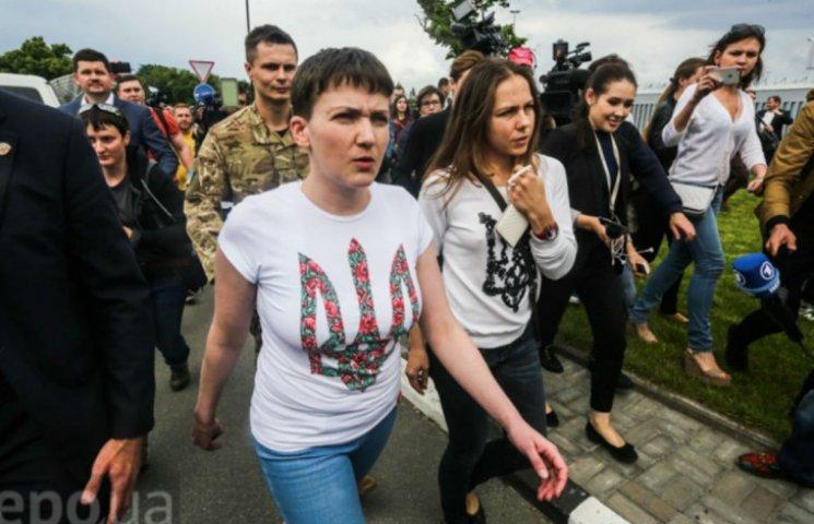 Надія Савченко повернулася в Україну (ХРОНІКА)