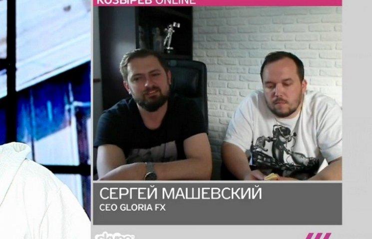 """Українські візуальщики розповіли, як знімали кліп """"Coldplay"""" у Києві"""