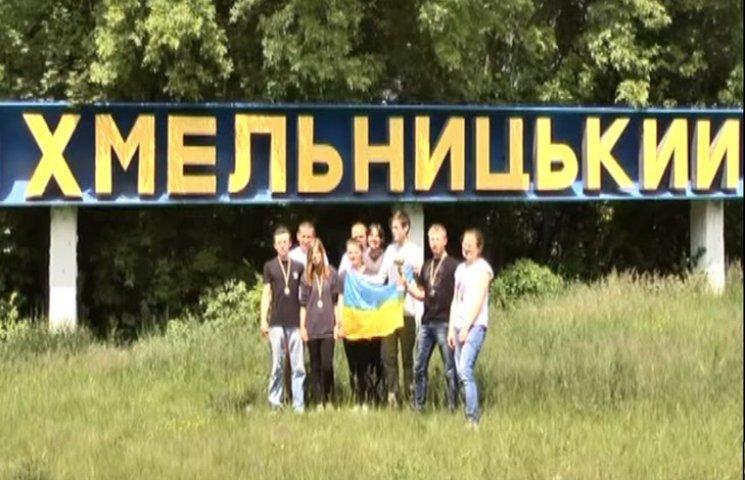 За результатами нелегких випробувань на Хмельниччині назвали кращих туристів
