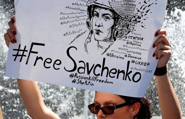 Как Украина встречает Надежду Савченко (ФОТОРЕПОРТАЖ)