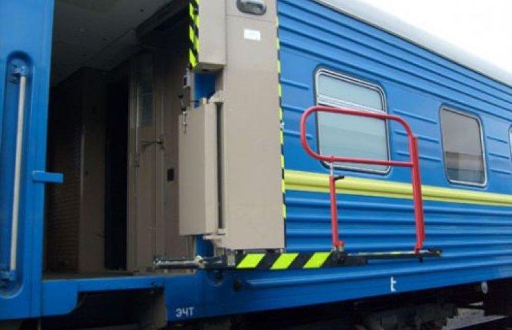 В украинских поездах будут салонные коляски для людей с особыми потребностями