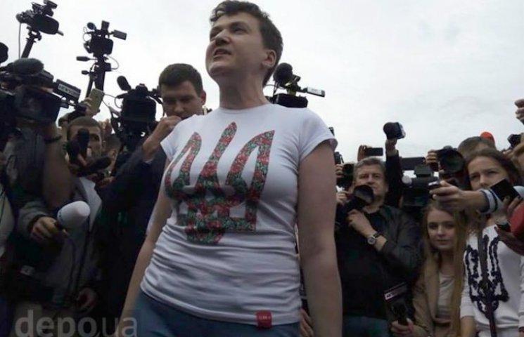 Як Савченко лаяла політиків та вибачалася перед українцями