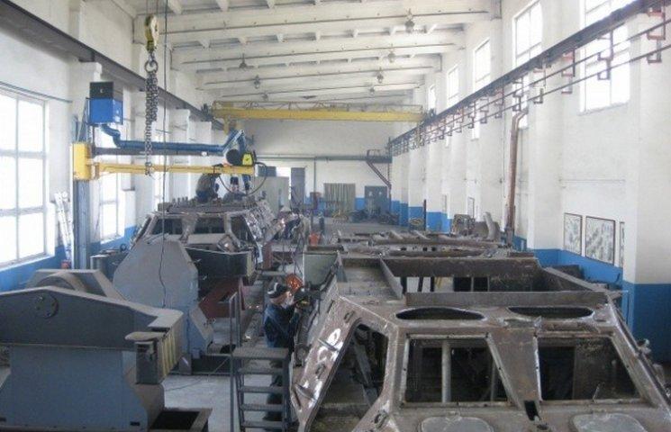 Як житомирський завод освоює виробництво БТРів