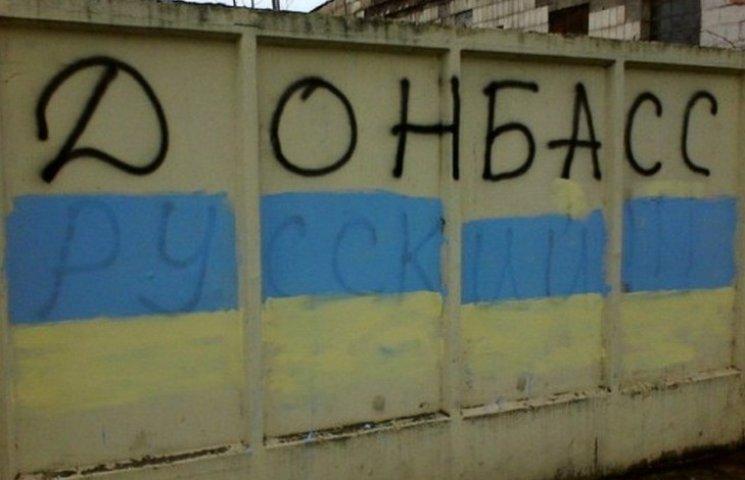 Порошенко после возвращения Савченко анонсировал освобождение Крыма и Донбасса