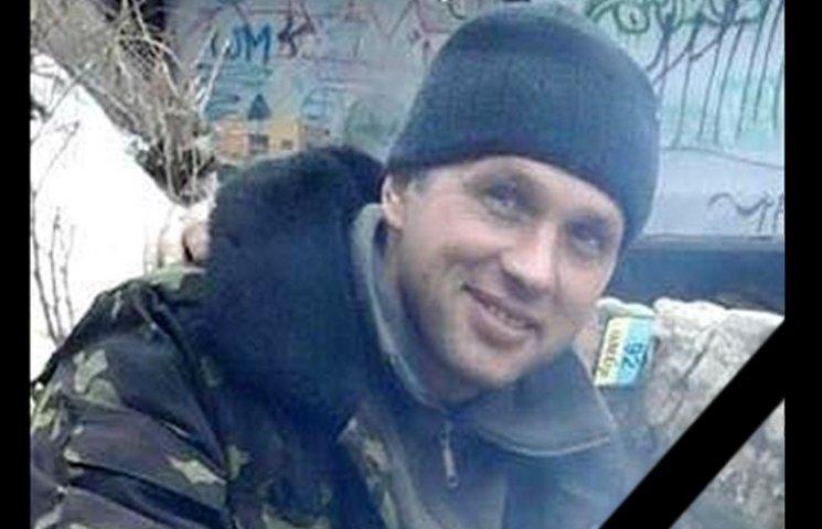 Семья бойца, убитого ГРУшниками: За Надю радуемся, но очень обидно...