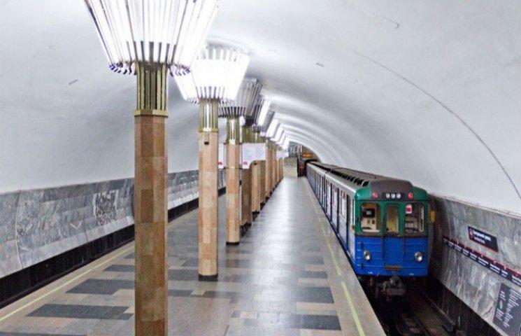 У Харківському метро виникли проблеми з освітленням станційної платформи
