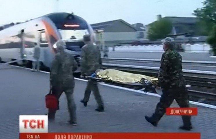 До Дніпра прибув поїзд з пораненими