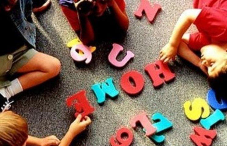 На Миколаївщині працюватиме 225 мовних таборів