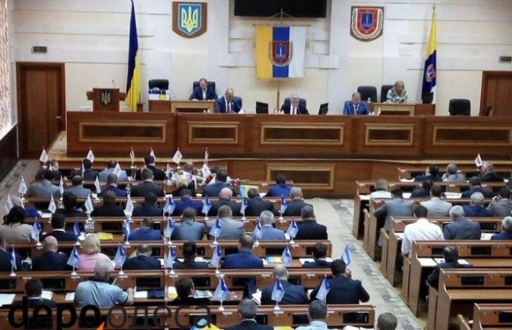 Одеські депутати не підтримали пропозицію про вибір директора комунального підприємства на відкритому конкурсі