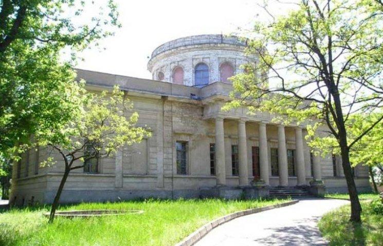 Миколаївська обсерваторія відчинить двері для гостей