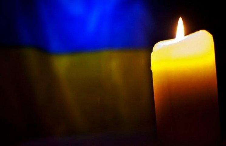 На Буковині оголосили День жалоби за бійцем АТО, який загинув у ДТП на Харківщині