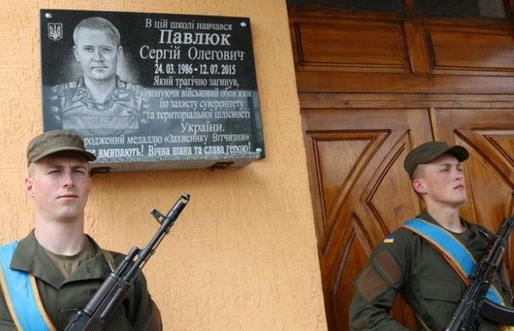 У Вінниці відкрили меморіальну дошку Нацгвардійцю