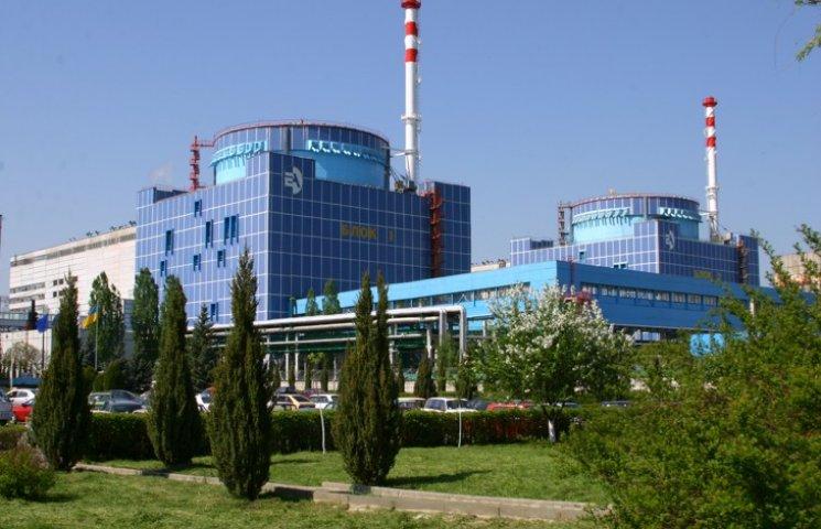 Україна остаточно денонсувала угоду з Росією щодо ХАЕС