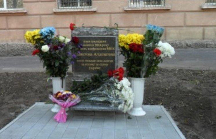 В Николаеве аллею памяти Героя АТО превратили в парковку