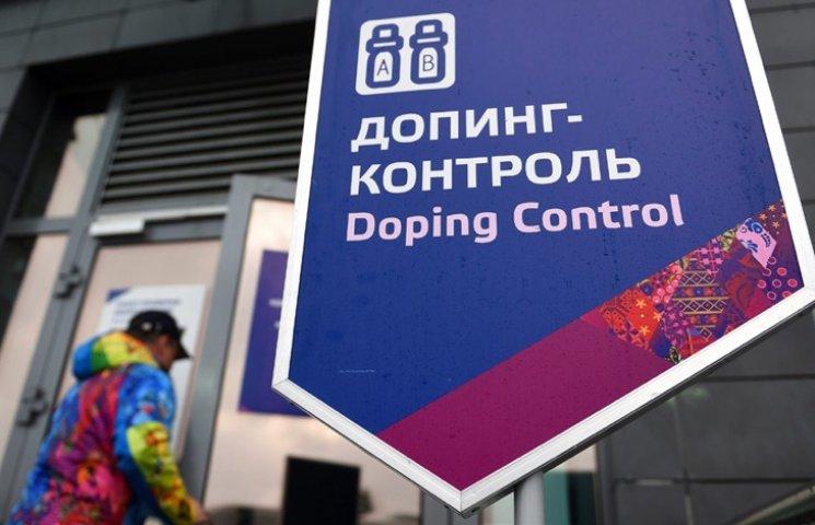 Російські спецслужби готують провокацію проти WADA, - ЗМІ