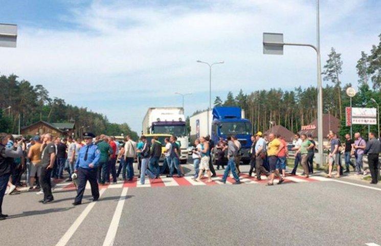 На Житомирщині підприємці перекрили трасу міжнародного значення