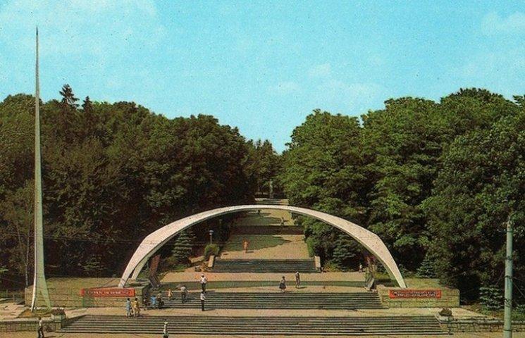Центральний парк Вінниці закриватимуть на ніч