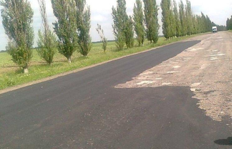Миколаївські дорожники готуються до туристичного сезону