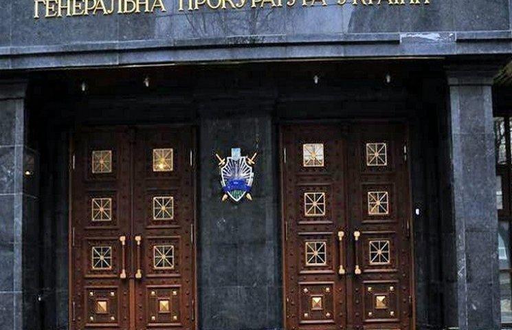 Луценко заявив, що перевірки прокуратури в Одеській ОДА були законні