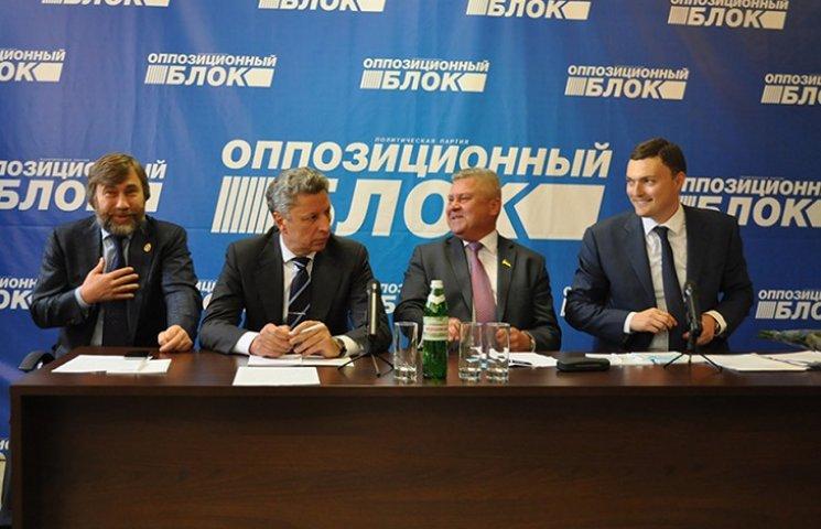 Черная бухгалтерия Партии регионов: Потеряет ли власть шанс раздавить Оппоблок