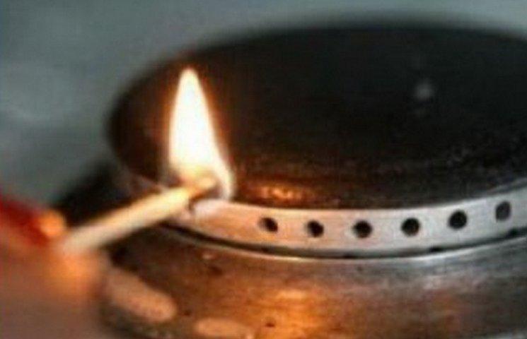 На Дніпропетровщині 30-тисячному місту відрізали газ