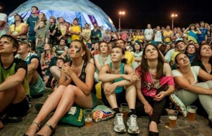 Вінничани хочуть фан-зону до Євро-2016