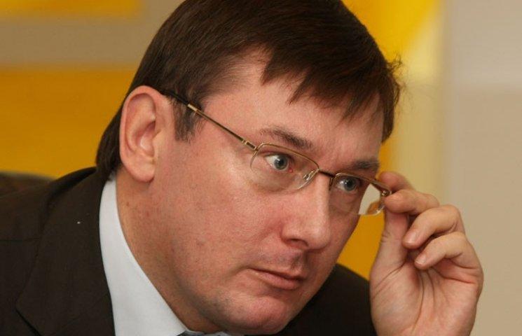 """Що розповів Луценко про """"велику чистку"""" та посадку """"няш"""" і терористів"""