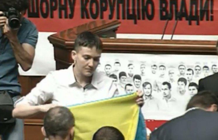 Савченко замінила свій портрет у Раді на обличчя полонених (ФОТО)