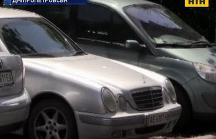 На Дніпропетровщині вигадали нову схему з нерозмитненими автівками