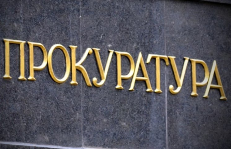 На Миколаївщині працівника колонії звинуватили в корупції