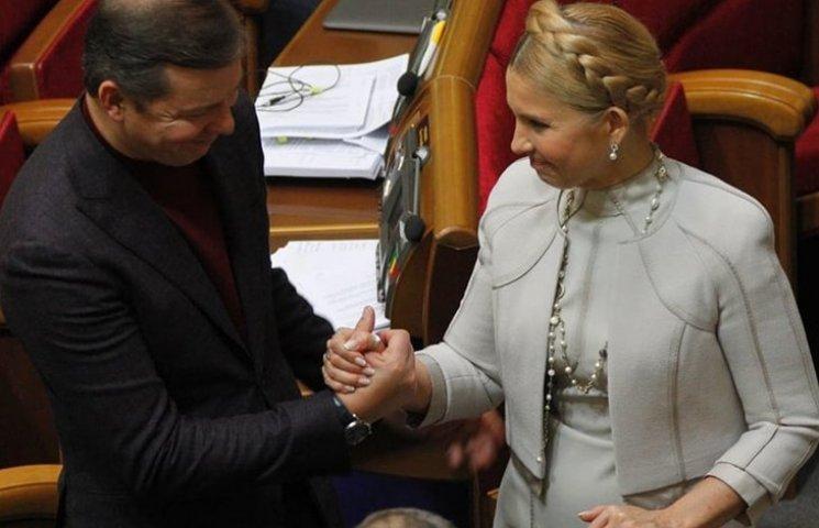 Звідки Ляшко та Тимошенко висмоктали меморандум з МВФ