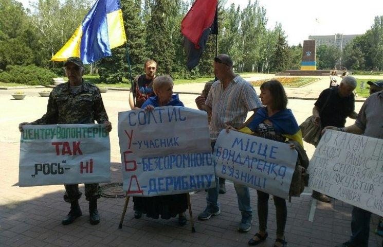 В Николаеве под горсоветом собрался пикет против главной сепаратистки города