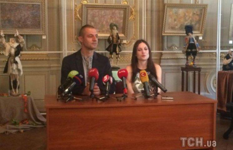 Козак Гаврилюк і його Ярина чекають на сина (ФОТО)