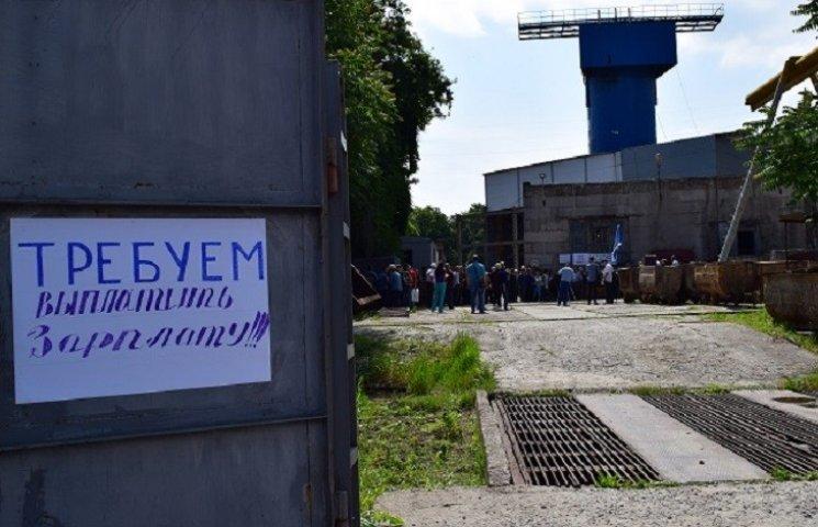 У дніпропетровського губернатора відхрещуються від боргів метробудівників
