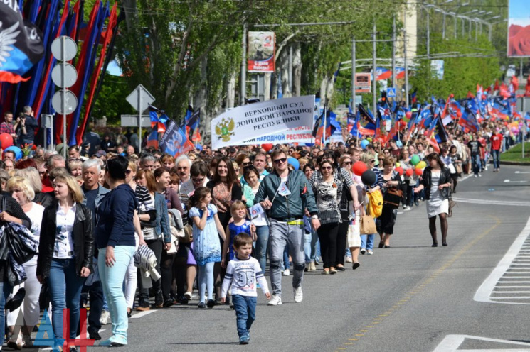 ВДонецке впервомайском шествии приняли участие 5 тыс. человек