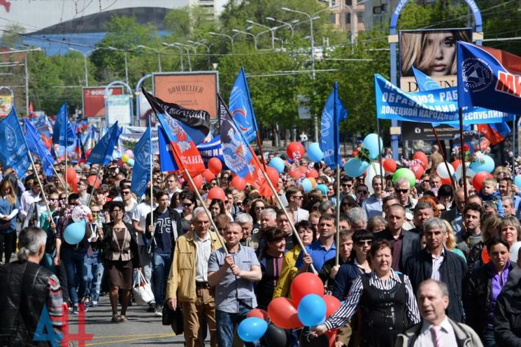 ВДНР на торжественный митинг собрались 5 тыс. человек