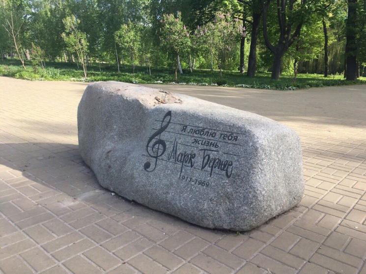 ВНежине украли памятник артисту Марку Бернесу