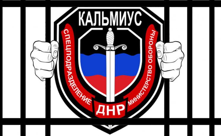 """У Запоріжжі дали 10 та 11 років терористам з """"ДНР"""", що намагались підірвати залізницю"""