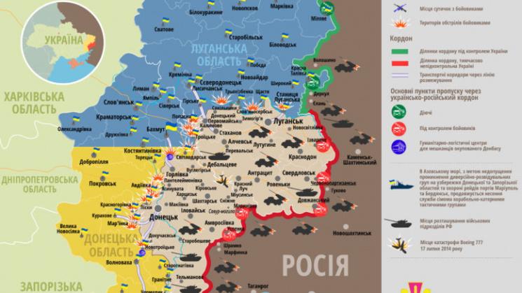 Боевики нанесли десятки ударов посилам АТО: есть раненые