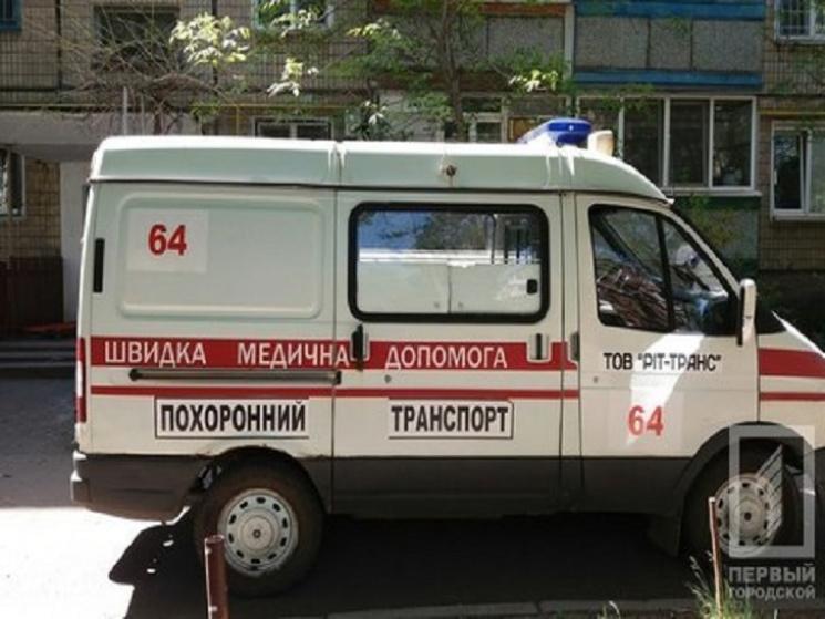 ВДнепропетровской обл. пенсионерка сделала самоубийство, выпрыгнув изокна 9-го этажа