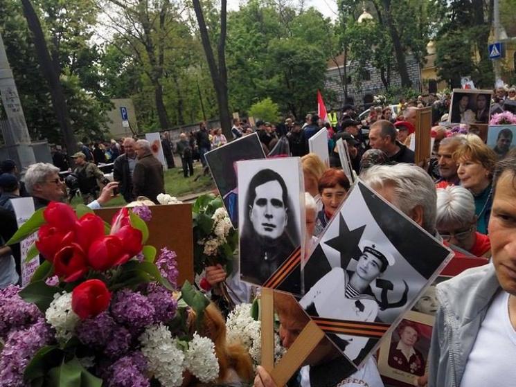 Украина объявила число задержанных вДень Победы
