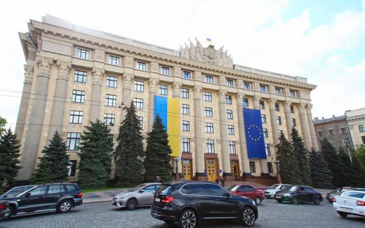 ВХарькове на помещении ОГА вывесили флаг европейского союза